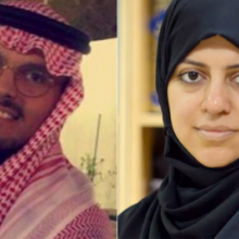 Photos PR on Saudi Human Rights Defenders 2021