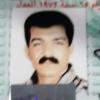 Bassem Mohammed Brism Al Obaidi