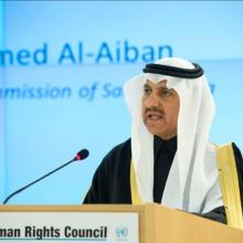 Bandar bin Mohammed Al-Aiban, Minister and President of the Human Rights Commission of Saudi Arabia